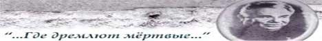 http://bozaboza.narod.ru/