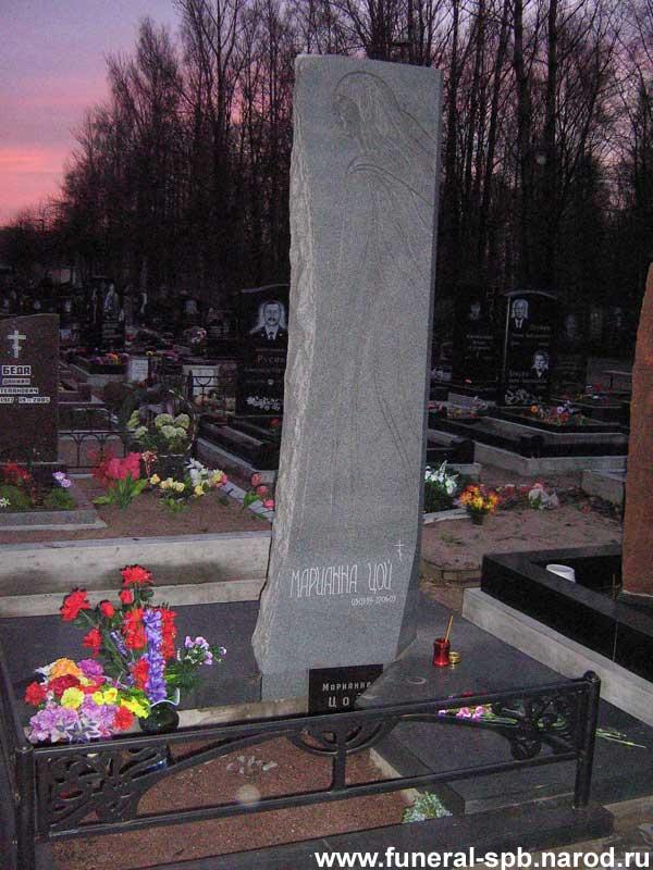 Памятник на Богословском кладбище