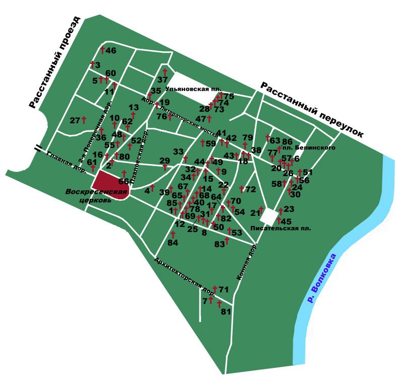 Карта Волковского кладбища