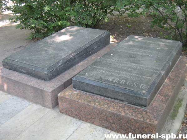http://funeral-spb.narod.ru/necropols/literat/tombs/mikluxo/img/7.jpeg