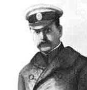 Мациевич Л.М.