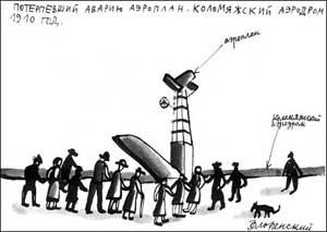 Гибель Мациевича Л.М.