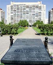 Памятный знак на месте гибели Мациевича