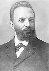Чигорин М.И.