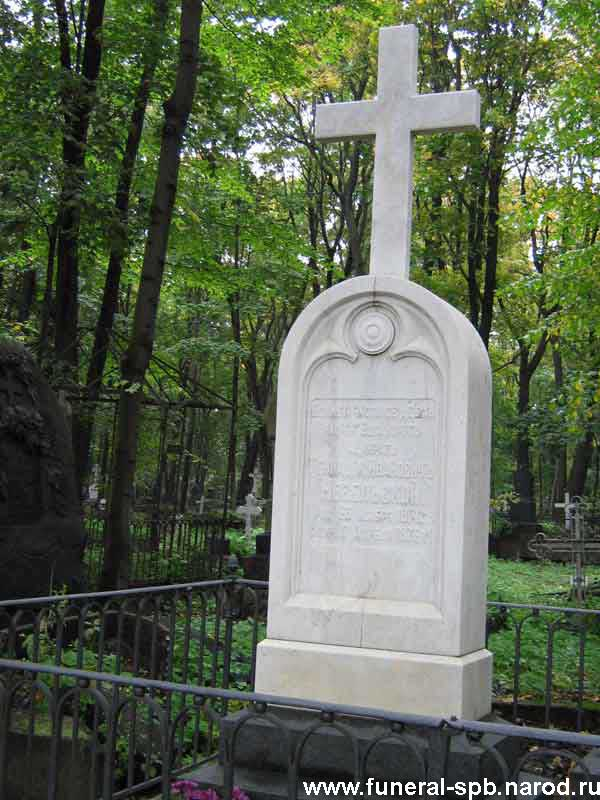 могила Невельского Г.И.