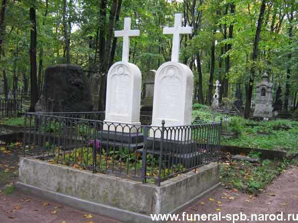 могила Невельского Г.И. и его жены