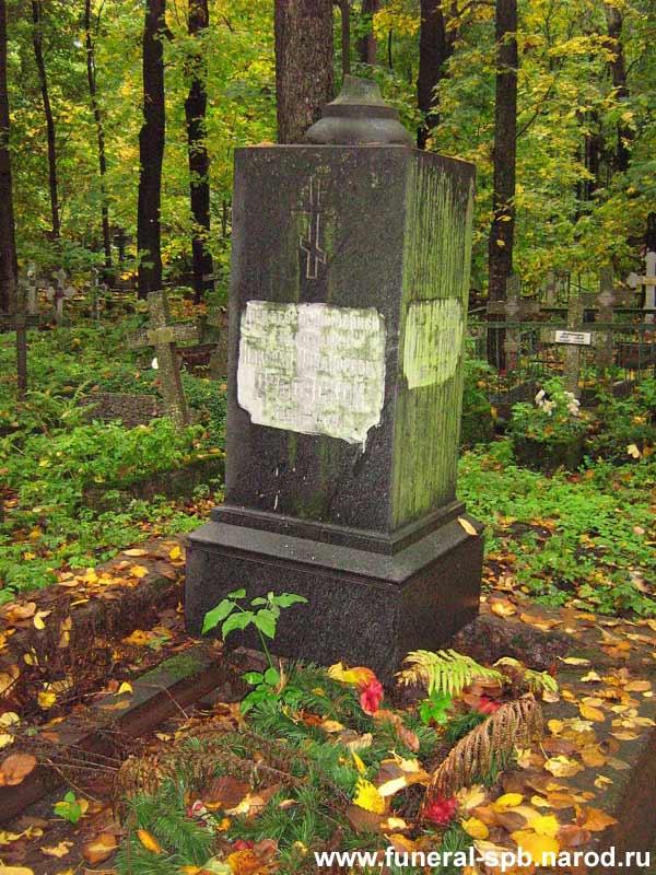 могила Дубовского Н.Н.
