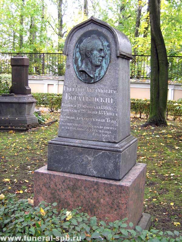 Надгробие а.а.дельвиг Эконом памятник Арка с резным профилем Коптево