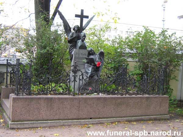 http://funeral-spb.narod.ru/necropols/tihvinskoe/tombs/chaykovsky/img/5.jpeg