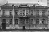 Андрей Шлягин - полная биография